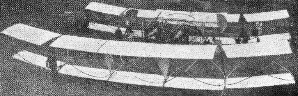 SEDDON. (1910). Designed by Lieut. Seddon, R.N.