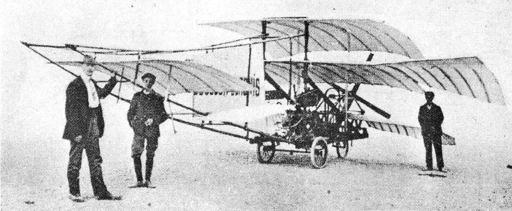 BOUSSON-BORGNIS (1907-08).