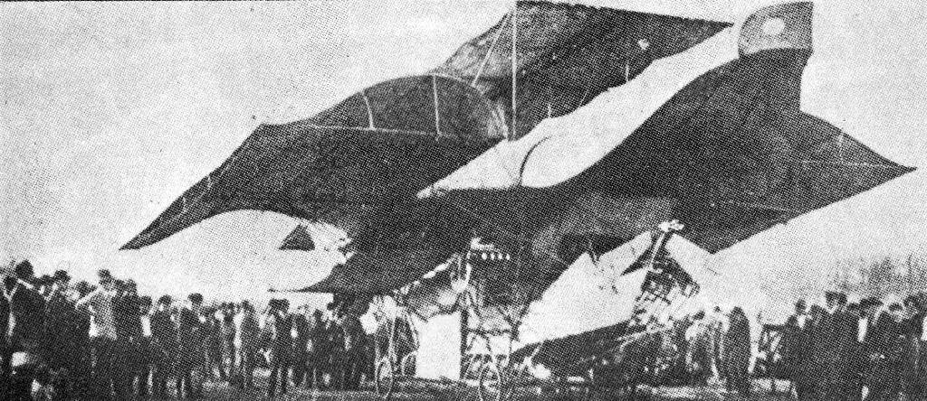 CALL II (1909).